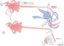 Amane Nishiki (Concept Artwork, 27).png