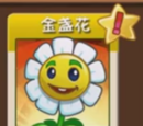 Marigold (PvZ: AS)