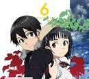 Bonus CD 6 - Character Song - Suguha