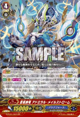 G-FC01-007-GR (Sample)