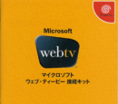 WebTV for Dreamcast