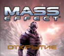 Mass Effect: Відкриття