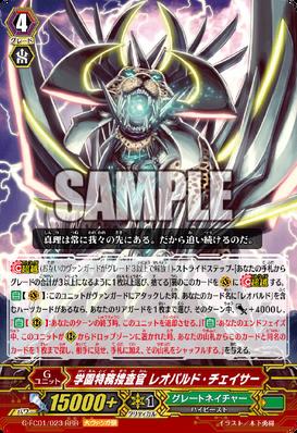 G-FC01-023-RRR (Sample)