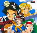 Farland Story 5: Daichi no Kizuna