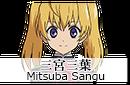 Mitsuba 0.png