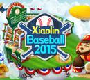 Event Islands/Baseball Island