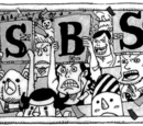 SBS Tome 75
