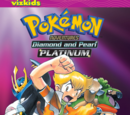 Pokémon Adventures: Volume 32