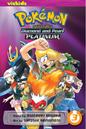 Viz Media Adventures volume 32.png