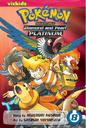 Viz Media Adventures volume 37.png