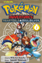 Viz Media Adventures volume 41.png