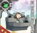 25mm三連裝機銃