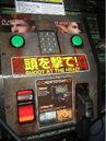 ArcadeMachine.jpg