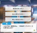 Mini Events/Hajime Shino