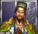 Fei Yi