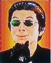 Kou Shibusawa (GTK).png