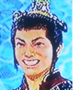 Lu Bu (GTK).png