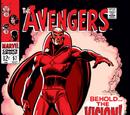 Vision (Android Avenger)