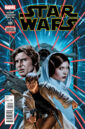 Star Wars Vol 2 5.jpg