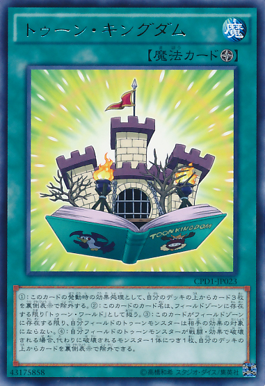 toons deck discussion ToonKingdom-CPD1-JP-R
