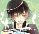 Diabolik Lovers MORE CHARACTER SONG Vol.8