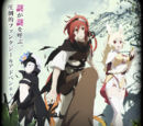 Rokka: Braves of the Six Flowers (anime)
