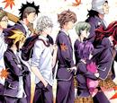 Consejo Diez Élite de Tōtsuki