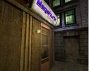 Megahurtz Computing (Entrance).png