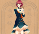 Azusa Takatsuka