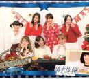 Hello! Project Fanclub Event 2014 ~Hello! Xmas Days2♥~ Berryz Kobo / Berryz Kobo ~Shimizu Saki Birthday Event 2014~