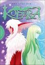 Kubera book 04.png