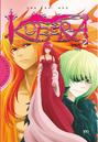 Kubera book 02.png