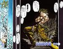 Chapter 118 Cover B.jpg