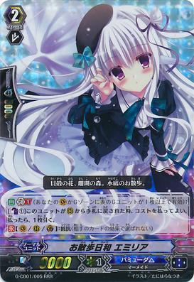 G-CB01-005