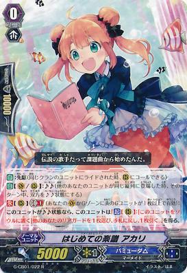 G-CB01-022