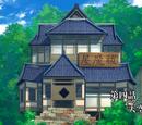 The Garden of Amahara (Episode)