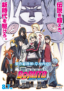 Boruto the Movie poster 2.png