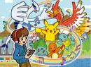 Artwork Pokémon Jukebox.png