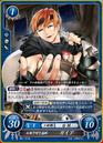 FE0 Gaius2.png
