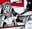 Konami Magazine - Akumajō Dracula X: Gekka no Yasōkyoku