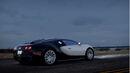 HP2010 Bugatti Veyron Racer.jpg