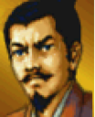Nobunaga Oda (TR2).png