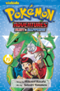 Viz Media Adventures volume 19.png