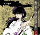 Kikyo (Legends) (Kijin TCG)