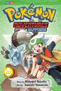 Viz Media Adventures volume 20.png