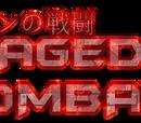 Armageddon Combat