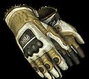 Боевые перчатки