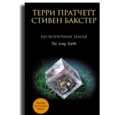 Russian Covers