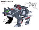 Battle Deity Robo, Dark Wolf (Art Design).png