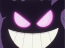 Morty Gengar Confuse Ray.png